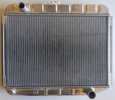 """OER Radiator Fan Shroud 26/"""" 1970-73 Challenger Cuda Charger Satellite Roadrunner"""